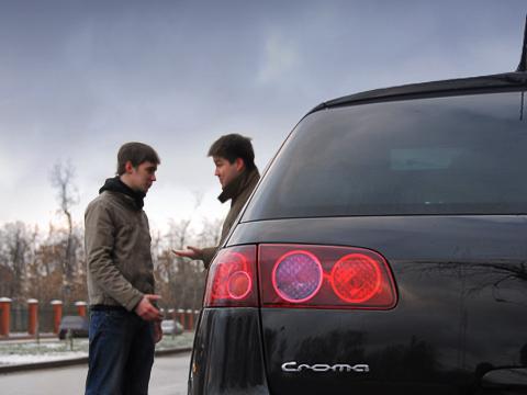 Fiat croma. Fiat Croma— что это заавтомобиль? Большой ивысокий универсал? Или, может быть, хэтчбэк? Или что-то другое? Мыпопытались вэтом разобраться.