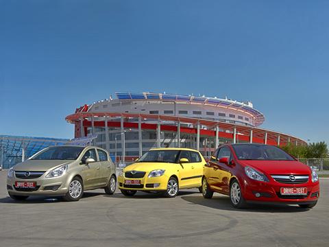 Opel corsa,Skoda fabia. Нет, эти две Корсы вовсе не решили задавить Фабию количеством. Они готовы посоревноваться с ней и в качестве.