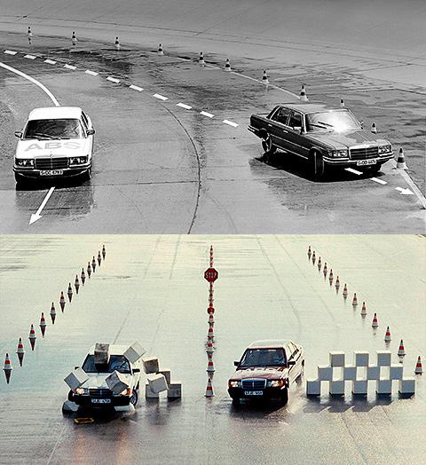 4efb71bc09b6028018003fc0 - Что такое абс в автомобиле