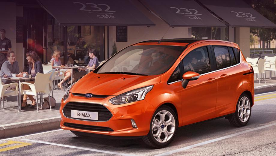 Ford b-max. Мировой дебют пятидверки Ford B-Max, которую планируют оснащать шестиступенчатой «механикой» и преселективным «роботом», состоится в начале весны 2012-го, а европейские продажи стартуют чуть позже — ближе к лету. В Россию B-Max не привезут.