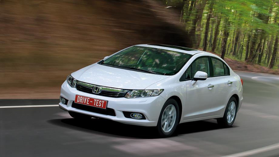 Honda civic. Седан Honda Civic девятого поколения уже можно заказать у российских дилеров, но первые клиентские машины приедут в салоны в марте 2012 года. Спустя месяц можно будет оформить заказ и на хэтчбек.