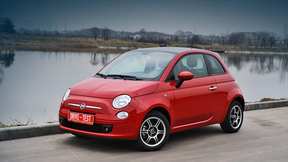 Fiat 500. Длина автомобиля не превышает 3546 мм, колёсная база — 2300 мм, а объём багажника равен 185 л. В зависимости от версии снаряжённая масса составляет 865–930 кг.