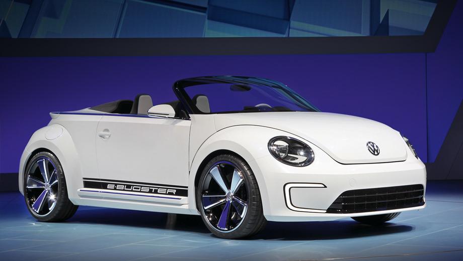 Volkswagen e-bugster. Кабриолет Vokswagen E-Bugster в сравнении с закрытым концептом на 30 мм длиннее и на 90 мм ниже.