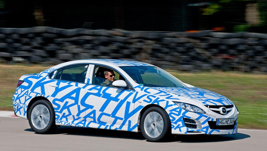 Mazda 6,Mazda skyactiv. Следующее поколение автомобилей Mazda должно стать в среднем на 100 кг легче и примерно на 15% мощнее. То есть однозначно быстрее. Но при этом вся линейка будет почти на треть экономичнее. Поживём — увидим.