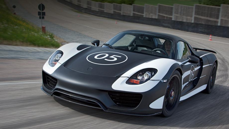 Porsche 918. Серийное производство модели Porsche 918 Spyder начнётся в конце сентября 2013 года, а первые клиенты получат свои машины ещё до наступления 2014-го.