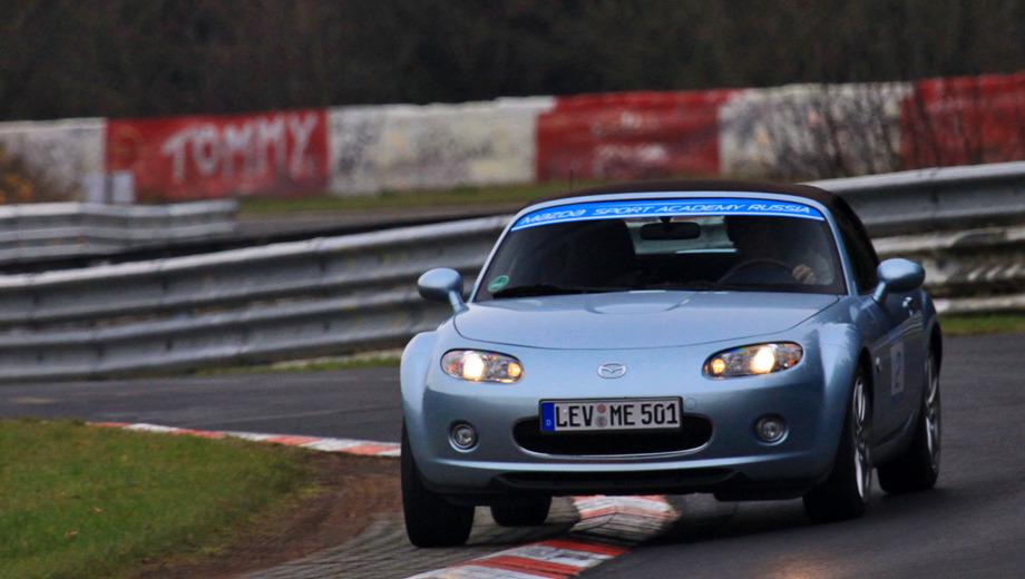 Mazda mx-5. Mazda MX-5 — не самый лучший автомобиль для Нюрбургринга. Как справедливо заметил Паша Карин, мягкая подвеска делает трассу ещё более трёхмерной. Хотя тормоза выжили.
