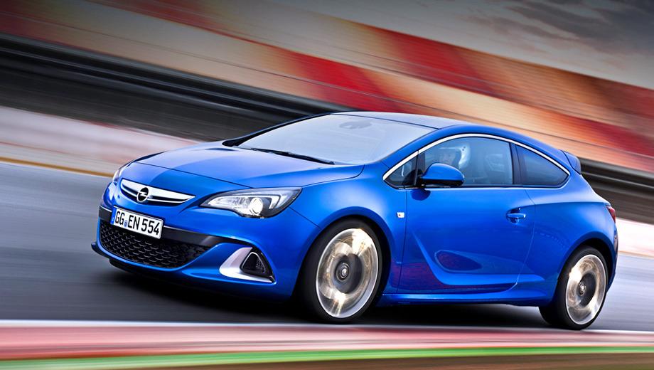 Opel astra opc. По сравнению с предыдущим хэтчбеком Opel Astra OPC крутящий момент двигателя нового поколения увеличился на 25%, а мощность возросла на 40 л.с.