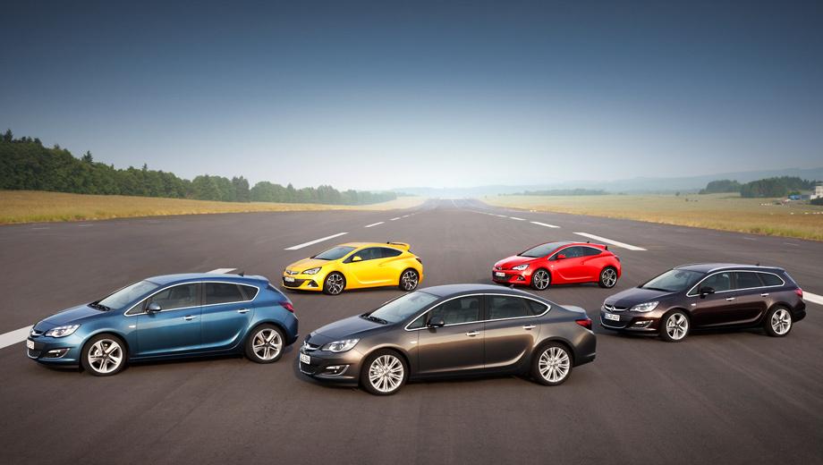 Opel astra. Обновлённые Астры отличить от дореформенных можно, пожалуй, лишь глядя на них спереди.