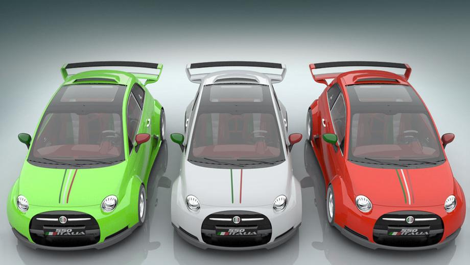 Fiat 500. Варианты окраски кузова — зелёный, белый и красный, под стать итальянскому флагу. Кроме того, доступен ещё и голубой, который ассоциируется с цветами национальной сборной по футболу.