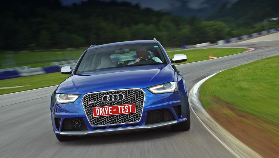 Audi rs4. Российский офис Audi не разглашает информацию о том, сколько пятидверок Audi RS4 Avant немцы собираются ежегодно продавать в России. Зато есть данные, что менее практичное и более дорогое купе Audi RS5 (от 3 741 570 рублей) в 2012 году уже разошлось тиражом 30 штук.