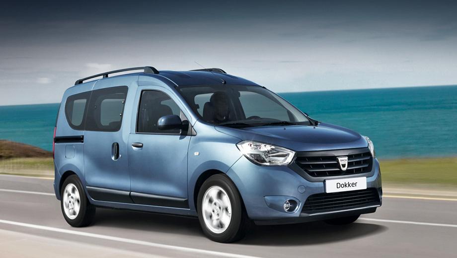 Dacia dokker. Опознать в модели автомобиль марки Dacia не составляет труда. Новинка получила все черты во внешнем облике, характерные машинам этого бренда. По сравнению с родственным Kangoo румынский «каблучок» выглядит сдержаннее.