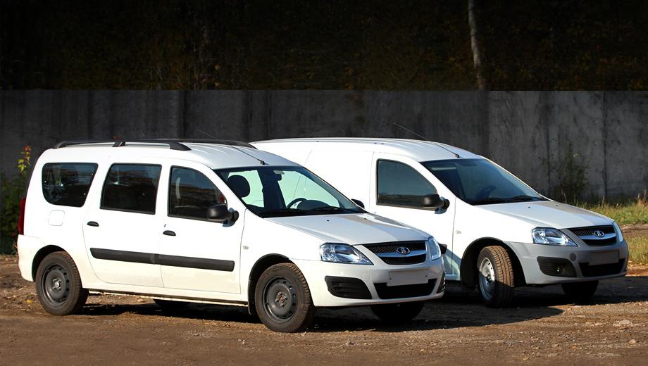 Lada largus. Для россиян пока доступны только пассажирские версии Ларгуса, грузовая появится чуть позже.