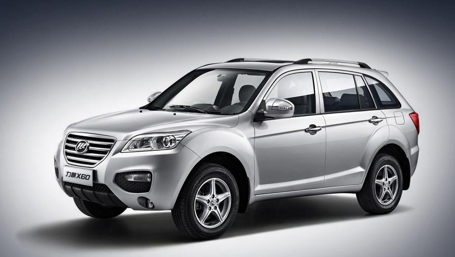 Lifan x60. Габариты паркетника Lifan X60: 4550×1705×1495 мм. Колёсная база — 2600 мм. Объём багажника — 550 литров.