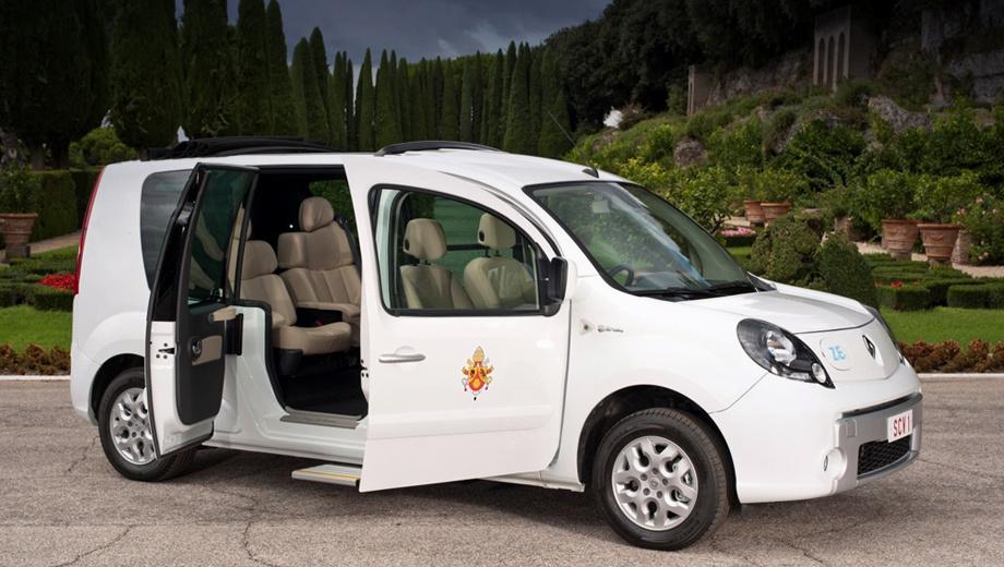 Renault kangoo ze. Белый электромобиль с папским гербом на двери предназначен для использования в летней резиденции Бенедикта XVI, которая располагается в городе Кастель Гандольфо.