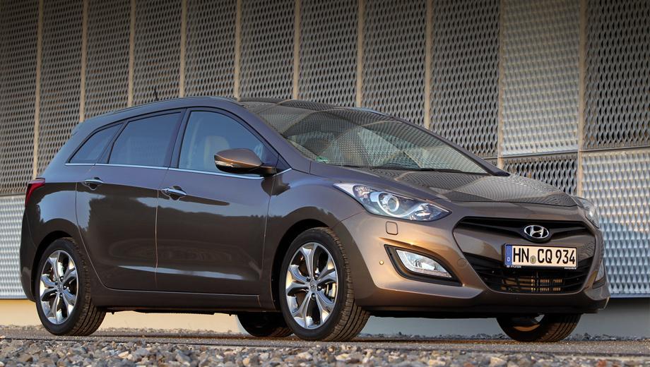 Hyundai i30. Квота на этот год небольшая. Если автомобили будут пользоваться спросом у россиян, её, конечно же, увеличат.