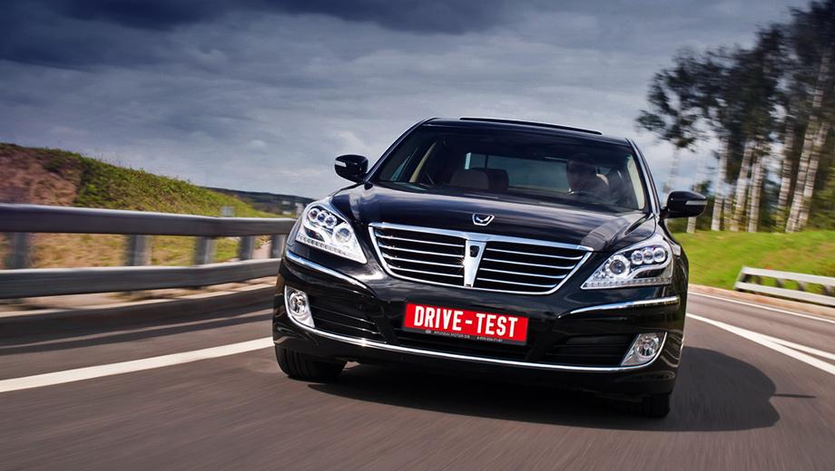 Hyundai equus. Выставляя сравнительно недорогой Hyundai против элиты автопрома, корейцы предусмотрительно сосредоточились на высоком уровне комфорта. Ставка, на мой взгляд, выигрышная. Вопрос, кто поставит на Equus 3,5 миллиона рублей?