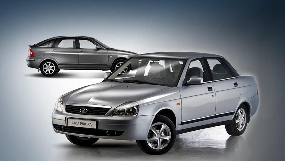 Lada priora. На фото — Lada Priora текущего модельного года. Отличий в экстерьере обновлённой версии не будет.