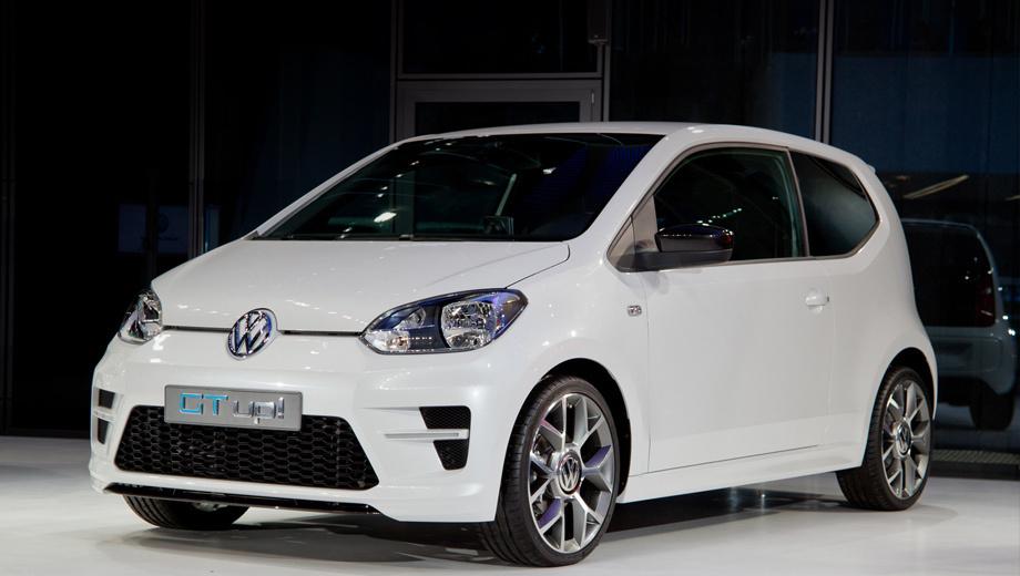 Volkswagen up,Volkswagen xl1. В виде концепта Volkswagen GT up! зажигательная малолитражка дебютировала во Франкфурте в 2011 году. Длина шоу-кара — 3540 мм, ширина — 1641, высота — 1489 мм, масса — 960 кг.