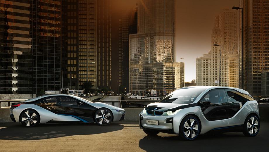Bmw i8,Bmw i3. Индекс i, стоящий перед цифрой, указывает на принадлежность модели к природолюбивому суббренду BMW. Пока таких машин только две, но на них баварцы не остановятся.