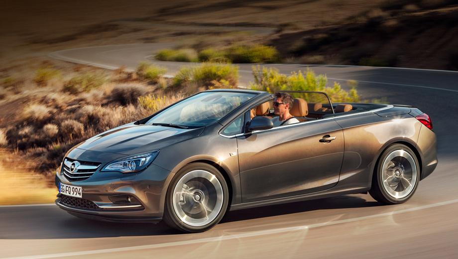 Opel cascada. Длина автомобиля составляет 4697 мм. Это на 231 мм больше, чем у хэтчбека трёхдверки.