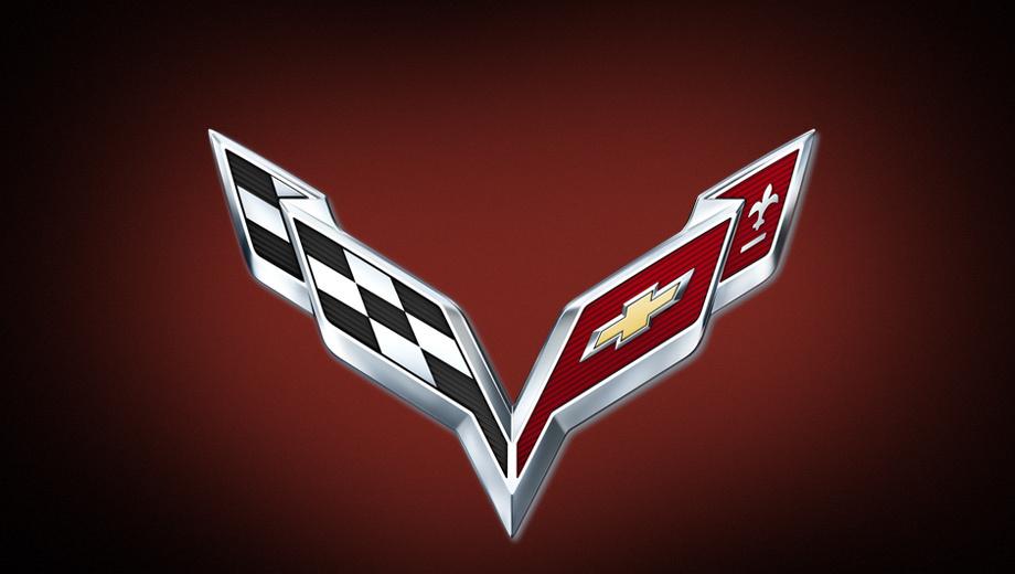 Chevrolet corvette. Новому Корвету — новую эмблему. Дизайнеры подчёркивают, что изменилась не только форма традиционных двух флагов, но повысилась глубина цвета и проработка деталей рисунка. Данный вариант был выбран из 100 кандидатов.