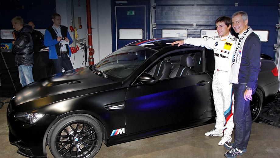 Bmw m3. Готовый к продаже автомобиль BMW M3 DTM Champion Edition показали на мероприятии в честь 40-летия отделения M GmbH.