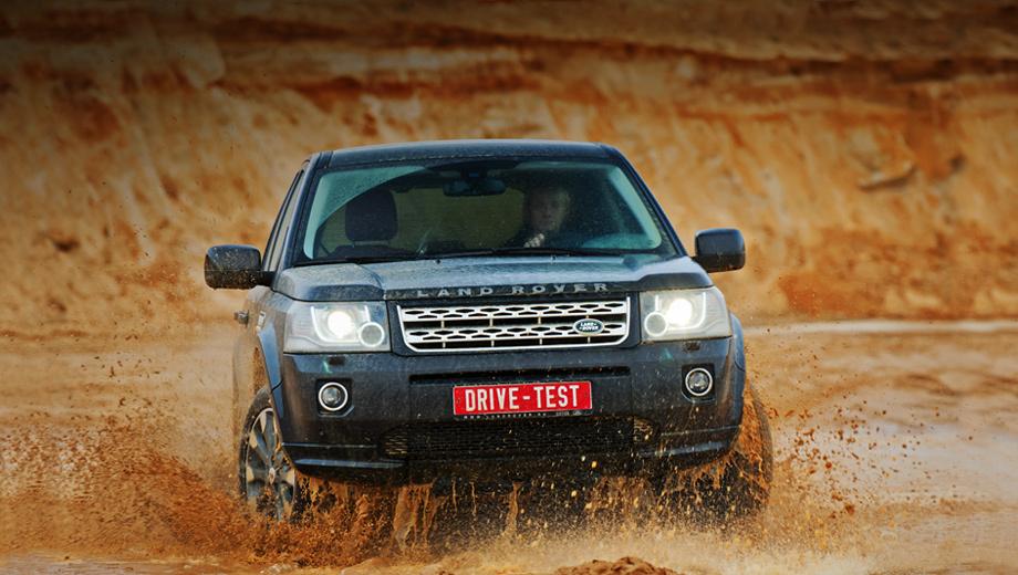 Land rover freelander. Клиренс — 210 мм, длинноходные подвески и обученная внедорожным премудростям электроника. Freelander — хоть и маленький, но всё же Land Rover.