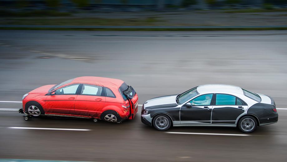 Mercedes s. В список оснащения попадут системы слежения за усталостью водителя, удержания автомобиля в полосе, надувные ремни безопасности для задних пассажиров.