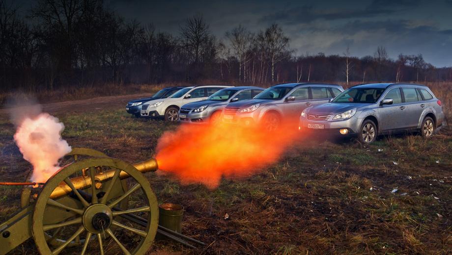 Subaru legacy,Subaru outback. Добавив в меню теста бездорожье на месте Бородинской битвы и украсив обстановку старинным оружием, компания Subaru рискнула и, по-моему, выиграла, хотя без лёгких казусов не обошлось.