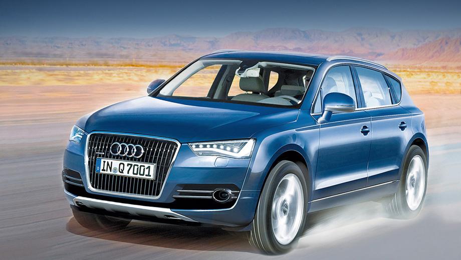 Audi q7,Audi q6,Audi q4. Очередная генерация внедорожника Audi Q7 увидит свет в 2014 году. По предварительным данным, автомобиль похудеет на 350 килограммов. Напомним, что рекордсменом в подобных диетах является полноприводник Range Rover, скинувший аж 420 кг.