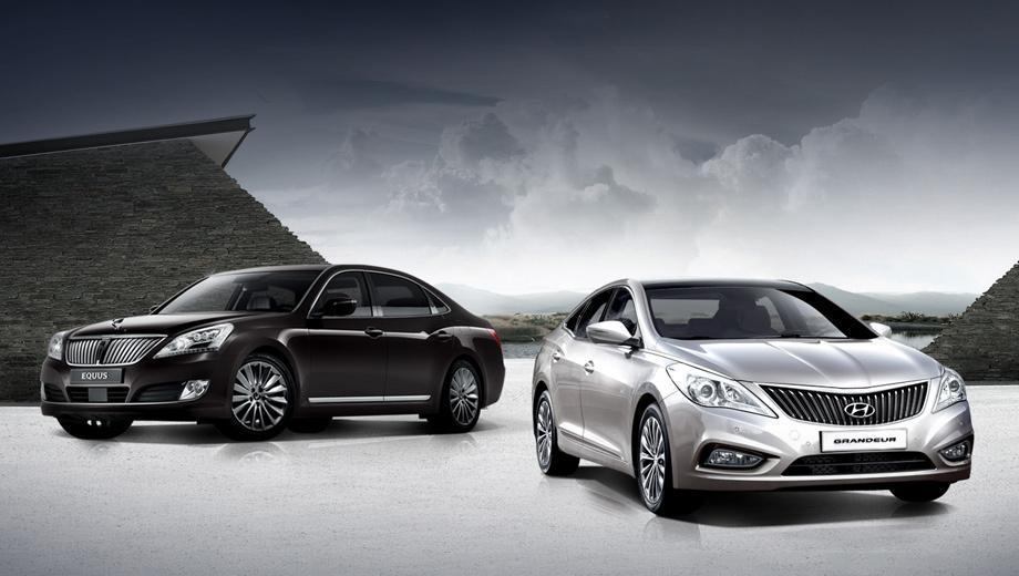 Hyundai grandeur,Hyundai azera,Hyundai equus. Изменения во внешности настолько минимальны, что заметить их удастся только знатокам марки.