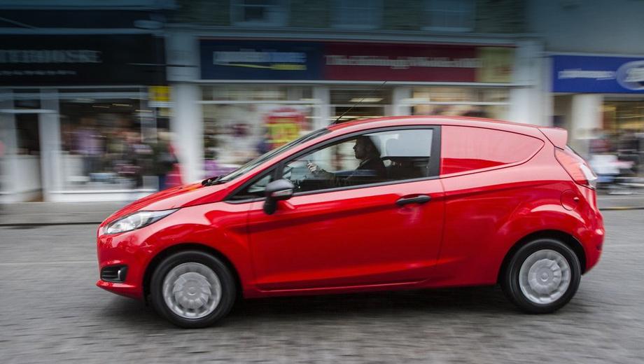 Ford fiesta. Топовый вариант с мощным дизелем оснащён также системой start/stop и шинами с пониженным коэффициентом сопротивления качению. В итоге расход фургончика составляет всего 3,3 л на 100 километров пути.