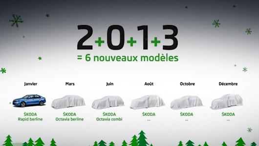 План схема презентации новых и обновленных моделей в 2013 году.