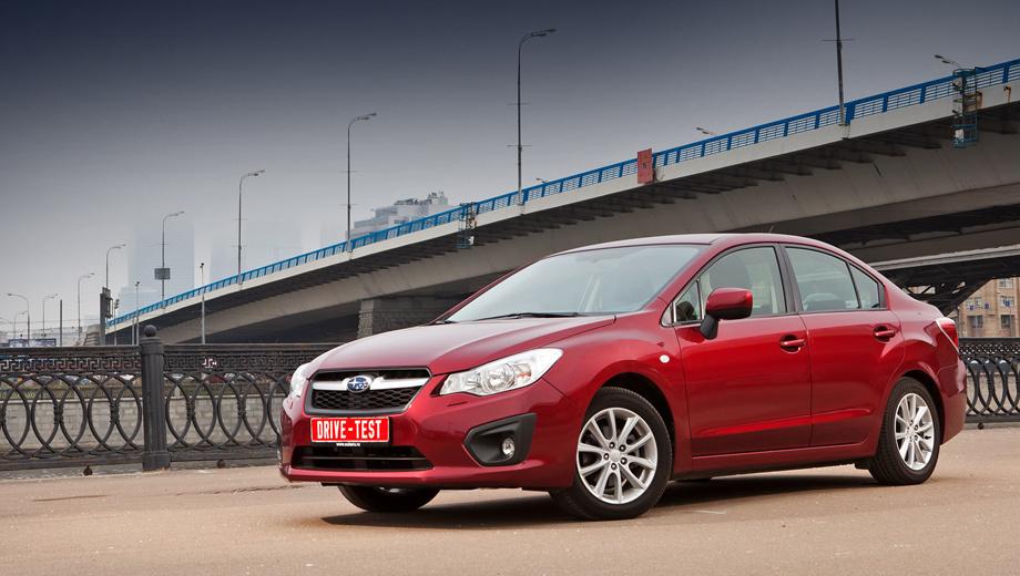 Subaru impreza. В российском представительстве Subaru частично одумались — на машины 2012 модельного года нынче предлагают солидные скидки. В зависимости от модификации выгода для клиента составит от 60 300 до 100 300 рублей (итог — от 914 500 до 1 224 000 рублей). Но и в этом случае цены непомерно высоки.