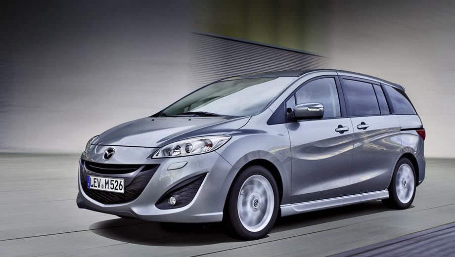 Mazda 5. Для компактвэна доступны три новых цвета кузова: Zeal Red, Jet Black и Meteor Grey.
