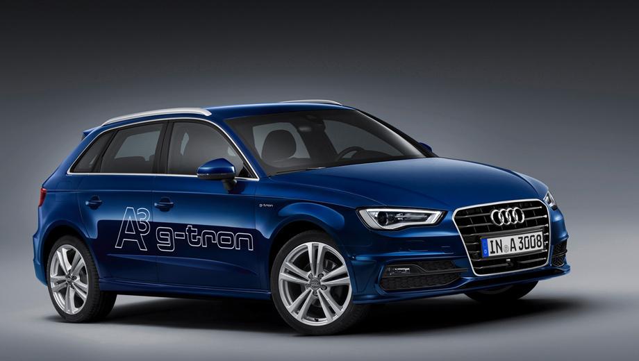 Audi a3,Audi a3 g-tron. После дозаправки или если на улице холодно, автомобиль запускается и какое-то короткое время работает на бензине. Электроника переведёт машину на газ как можно быстрее.