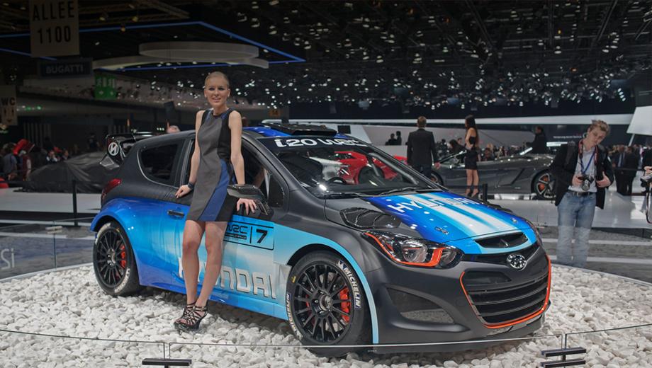 Hyundai i20. Показанный в Швейцарии хэтч отличается от парижского экспоната новыми антикрылом и передним спойлером.