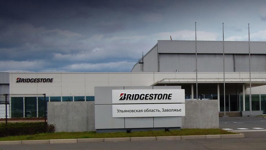 Картинки по запросу Bridgestone Ульяновск