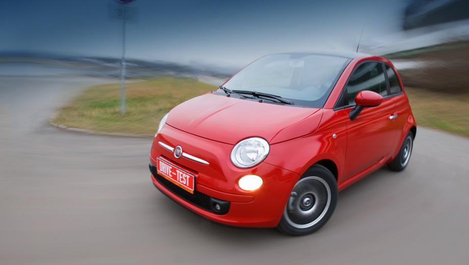 Fiat 500. Маневрировать на «пятисотке» просто. Она маленькая и озорная, а в городе её все пропускают!