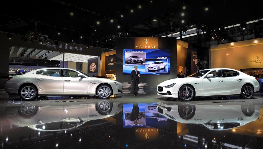Maserati quattroporte. Представители «трезубца» говорят, что на Шанхайской выставке делают гигантские шаги к амбициозной цели — продаже 50 000 автомобилей в год. Путь не близкий: в 2012 году Maserati реализовала в мире 6288 машин, на 2% больше, чем в 2011-м.
