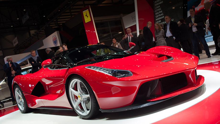 Ferrari la. Суммарная отдача гибридной силовой установки суперкара LaFerrari составляет 963 л.с. (900 Н•м).