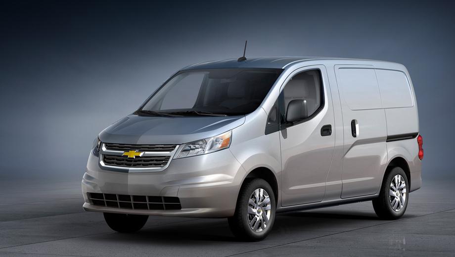 Chevrolet city express. Модель получила название Chevrolet City Express. Старт её продаж намечен на осень следующего года. Цены пока не оглашены.