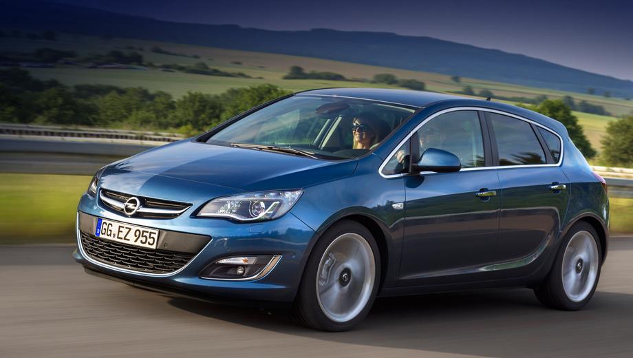Opel astra. С ноля до 100 км/ч пятидверка Opel Astra, оснащённая новым турбомотором, разгоняется за 8,7 с. Максимальная скорость ограничена 220 км/ч.