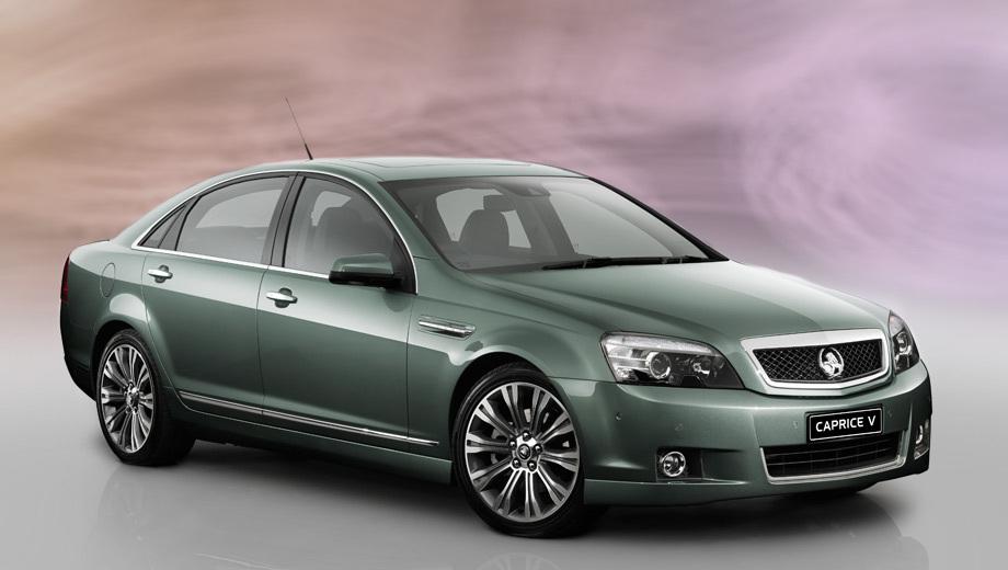 Holden caprice. Австралийский Caprice, по сути, — это растянутая версия седана Commodore, их колёсные базы равны 3009 и 2915 мм соответственно. По длине (5160 мм) Caprice вполне соперничает с современными «европейцами» F-класса.