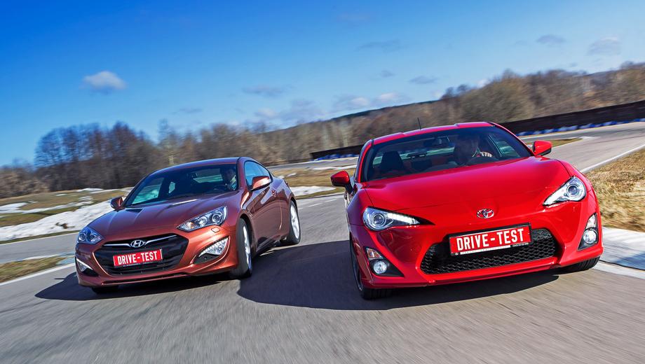 Hyundai genesis coupe,Toyota gt86. Конечно, сравнивать автомобили разных классов не совсем корректно. Особенно когда разница в размерах дуэлянтов столь очевидна. Однако расхождение в цене обеих двухдверок всего 114 тысяч, что при ценниках от 1 485 000 до 1 599 000 рублей не так уж и много.