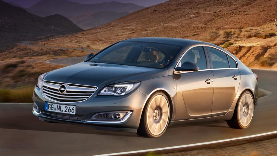Opel insignia. Привнесённые новшества во внешности сделали привычную Инсигнию взрослее на вид.