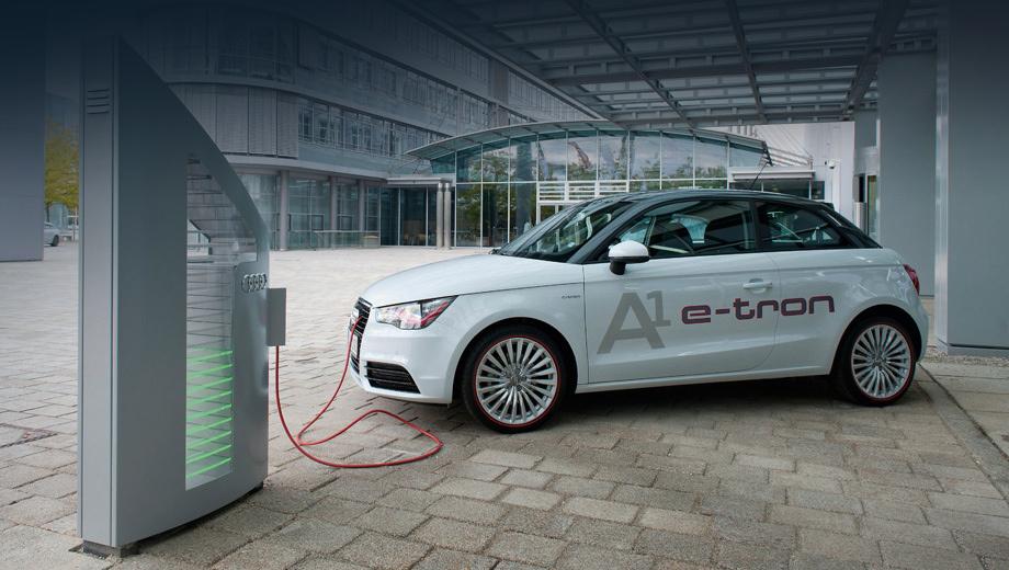 Audi a1 e-tron. Часть тестов новых подключаемых гибридов пройдёт у них дома в Ингольштадте.