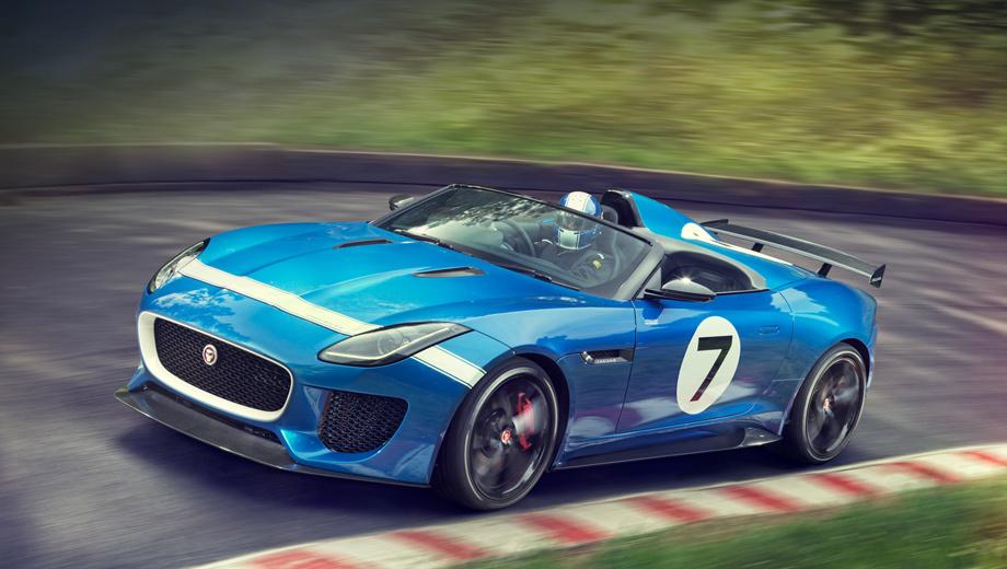 Jaguar f-type. Концепт получил аэродинамический обвес кузова, включающий в себя накладки на пороги, диффузор, а также огромное антикрыло.