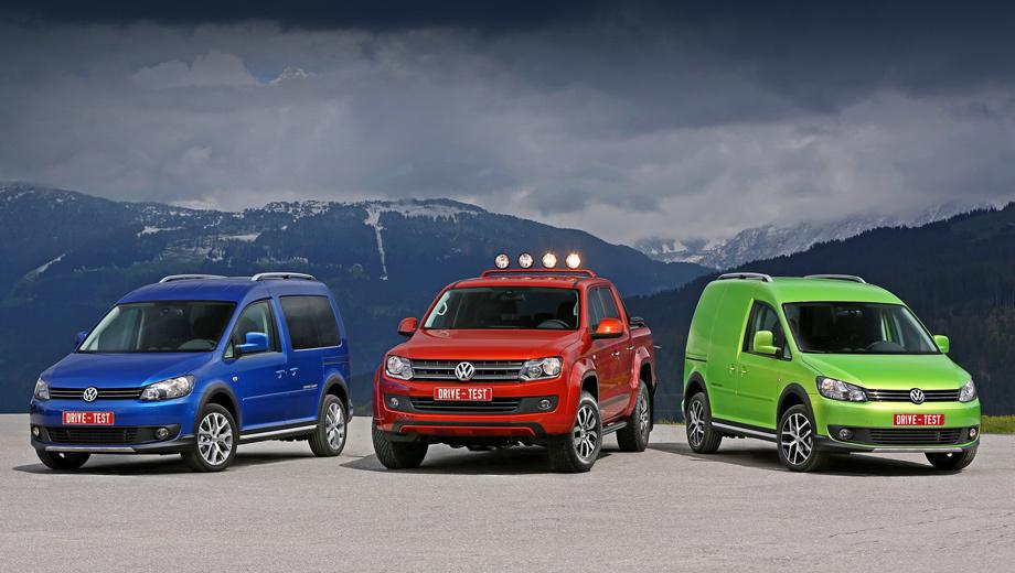 Разглядываем спецверсии моделей Volkswagen Caddy и Amarok