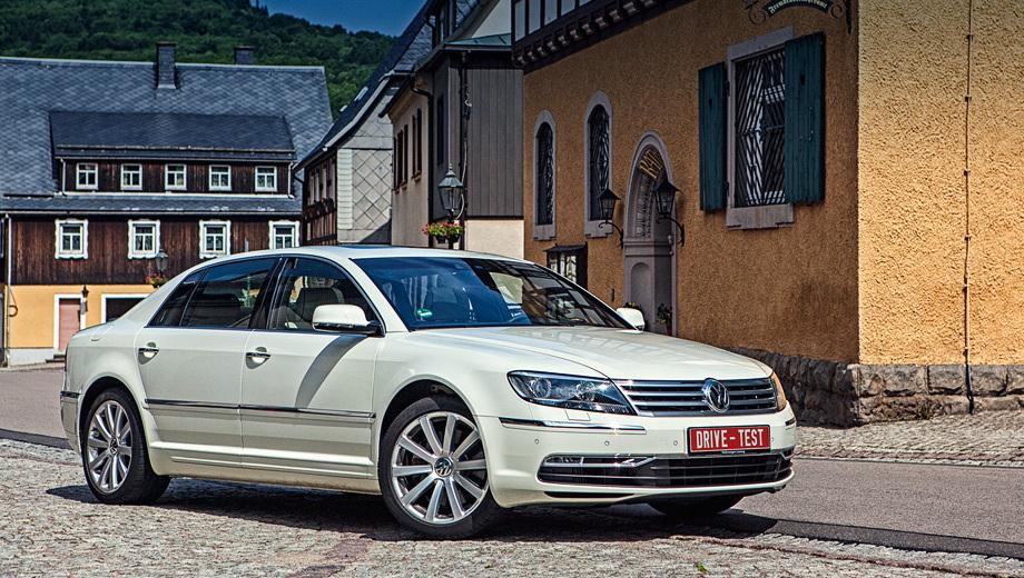 Volkswagen phaeton. Фаэтон — далеко не новый автомобиль. Периодически переживая обновления, он сходит с конвейера Стеклянной мануфактуры в Дрездене вот уже почти одиннадцать лет. Это немалый срок, и свои последствия возраст, естественно, имеет.